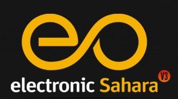 Замены в eSahara