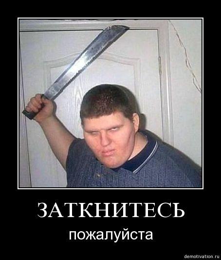 lyubish-drochit-tebe-syuda