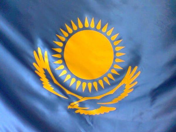 флаг казахстана скачать бесплатно