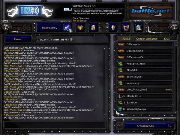 Варкрафт 1.23 игра за зрителей.